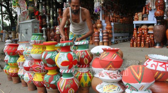 বাংলার ঐতিহ্যবাহী মৃৎশিল্প